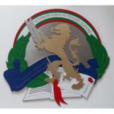 Герб на Нотариалната Камара