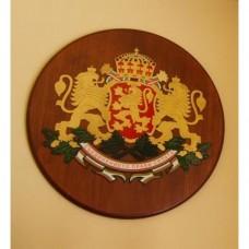Герб на Република България от дърво и месинг