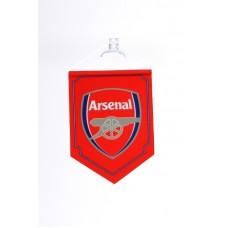 Спортно флагче - Арсенал