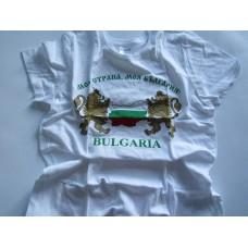 """Дамска тениска с надпис """"Моя страна, моя България"""""""