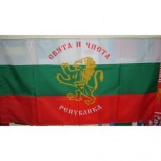"""Българско знаме """"СВЯТА И ЧИСТА РЕПУБЛИКА"""", 90 x 150 см, с джоб"""