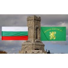 """Българско знаме + знаме """"Свобода или смърт"""". Промоция!"""