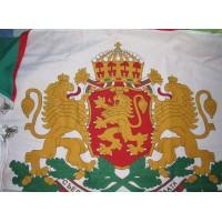 Българско знаме, размер 150 x 300 см, с Герб, с джоб