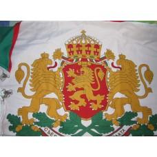 Българско знаме, размер 300 х 500 см, с Герб и карабинки