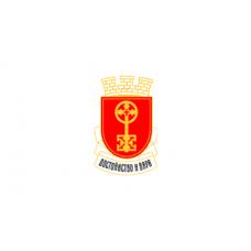 Знаме на Община Хасково, 90 х 150 см