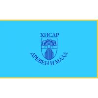 Знаме на Община Хисаря, 90 х 150 см