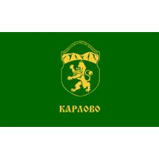 Знаме на Община Карлово, 90 х 150 см