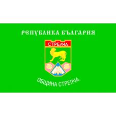 Знаме на Община Стрелча, 90 х 150 см
