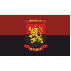 Знаме на ВМРО, 90 x 150 см, с джоб