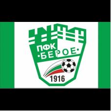 Знаме на ПФК Берое, 90 x 150 см, с джоб