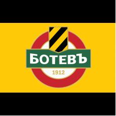 Знаме на ПФК Ботев, 90 x 150 см, с джоб