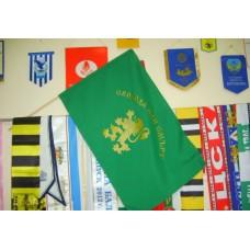 "Знаме ""Свобода или смърт"", размер 40 х 60 см, с пръчка"