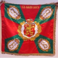 Луксозно военно знаме, размер 95 x 95 см, с ресни