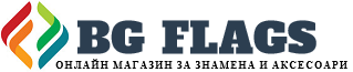БГ Флагс - Онлайн магазин за знамена и аксесоари! Народни Носии!